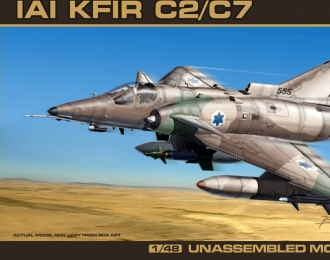 Сборная модель Израильский истребитель-бомбардировщик IAI Kfir C2 / C7