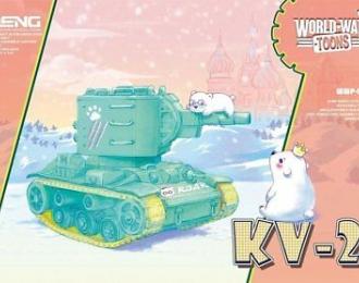 Сборная модель  Советский тяжелый танк КВ-2 (карикатура, сборка без клея, для детей)