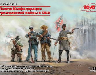 Сборная модель American Civil War Confederate Infantry