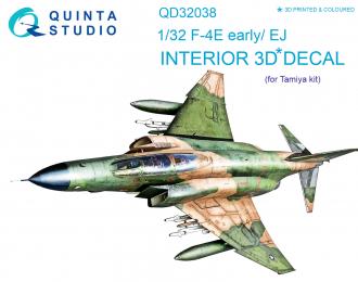 3D Декаль интерьера кабины F-4E early/F-4EJ (для модели Tamiya)