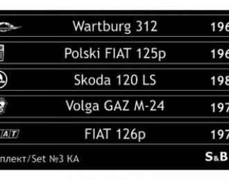 Наклейки для боксов от S and B Kultowe Auta Комплект №3