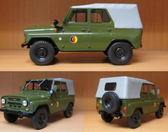 УАЗ-469 NVA, хаки