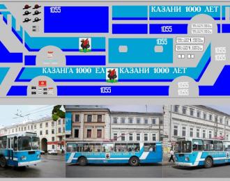 Набор декалей Троллейбус 1000 ЛЕТ КАЗАНИ (100х290)
