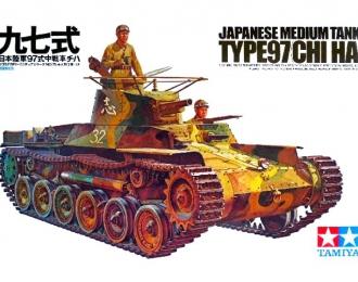 Сборная модель Японский средний танк TYPE 97 (CHI-HA) 1937г. с 2 фигурами танкистов