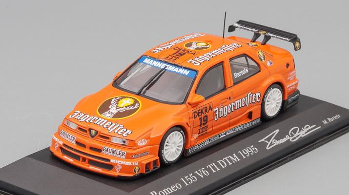 ALFA ROMEO 155 V6 TI DTM (1995), orange