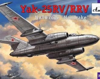 Сборная модель Советский высотный разведчик Як-25РВ / РРВ