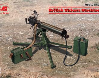 Сборная модель Британский пулемет Vickers