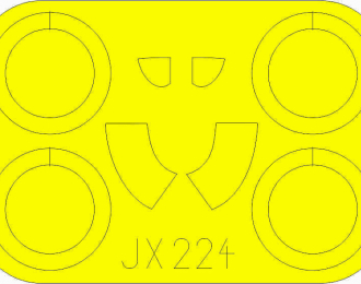 Полный набор фототравления для И-16 Тип 29