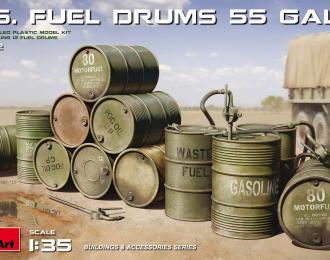 Сборная модель U.S. Fuel Drums 55 Gals