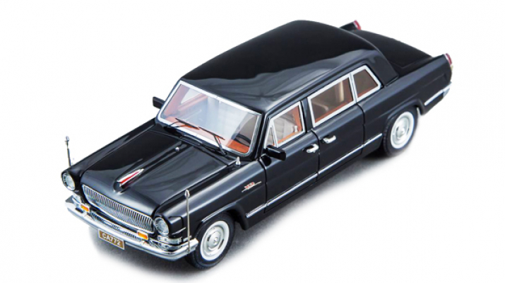 Hongqi CA772 Bulletproof Limousine, black - Limited Edition