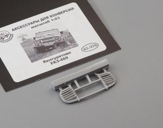 Кенгурятник УАЗ-469