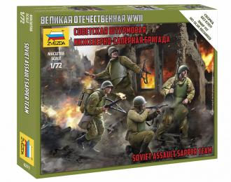 Сборная модель Штурмовая инженерно-саперная бригада