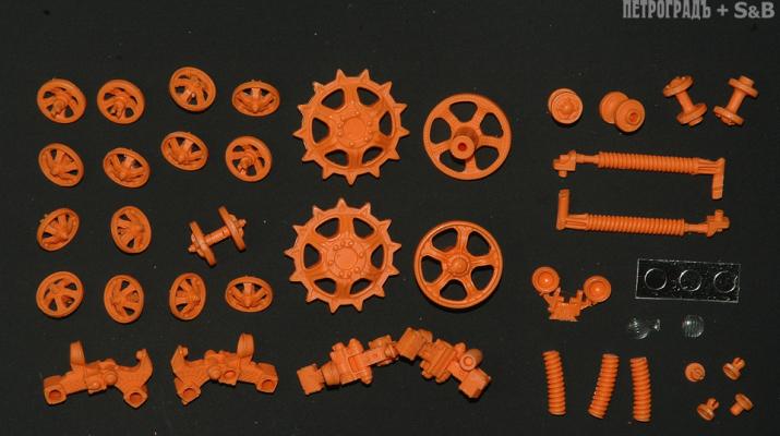 Набор ходовой для моделей ДТ-75 (№12), оранжевый