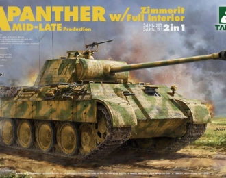 Сборная модель Немецкий средний танк Panther A средних / поздних серий с циммеритом и полным интерьером