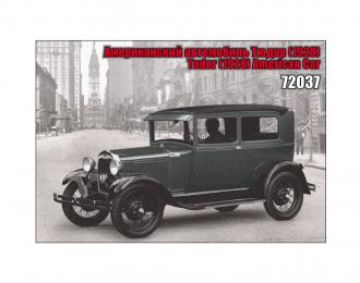 Сборная модель Американский автомобиль Тюдор