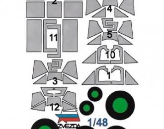 Окрасочная маска на остекление Me Bf-109 F2/F4 (Звезда)
