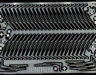 Фототравление 50 дворников для КамАЗ (щетка 500мм)