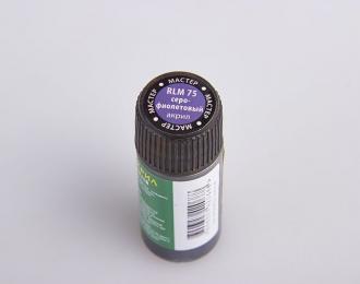 Краска мастер-акрил, серо-фиолетовый