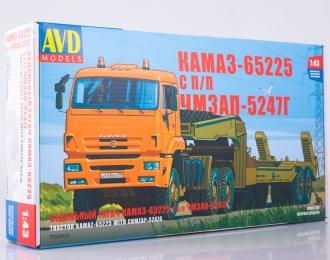 Сборная модель Камский грузовик 65225 с полуприцепом ЧМЗАП-5247Г