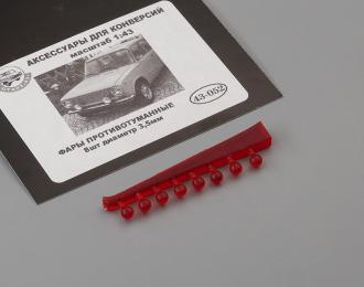 Фары противотуманные диаметр 3,5 мм. (8 шт.), красный