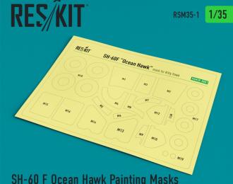 Окрасочная маска для SH-60 F Ocean Hawk