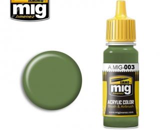 Травяной зеленый (RAL 6011 RESEDAGUN)