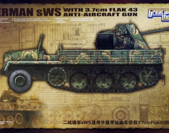 Сборная модель Немецкая ЗСУ sWS w/3.7 cm FlaK 43