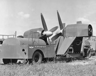 (КИТ) Ветровая, винтовая машина ВМВ-3 с двигателями АИ-20 (на прицепе)