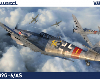 Сборная модель Самолет Bf 109G-6/ AS
