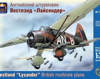 Сборная модель Британский легкий бомбардировщик Westland Lysander