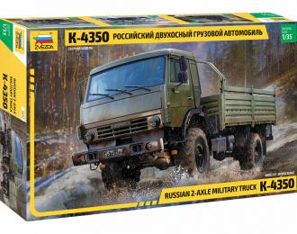 Сборная модель Российский армейский двухосный грузовик Камский грузовик 4350 Мустанг
