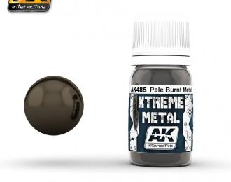 XTREME METAL PALE BURNT METAL (металлик бледный горелый металл)