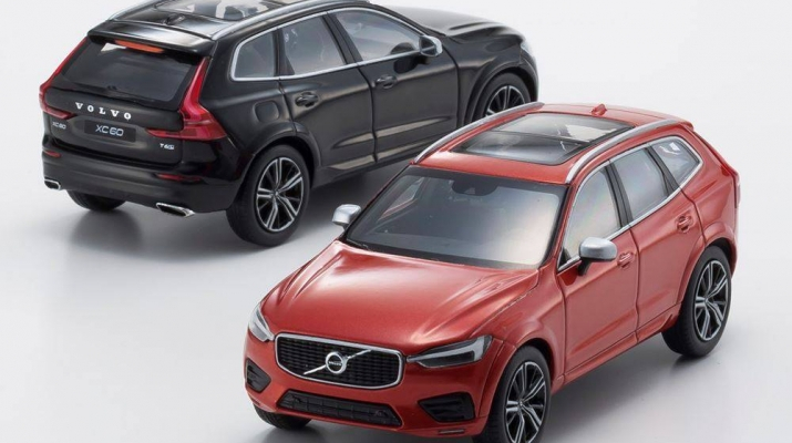 Volvo XC60 (red)