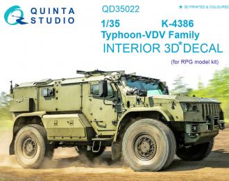 3D Декаль интерьера кабины для семейства К-4386 Тайфун- ВДВ (для модели RPG-model)