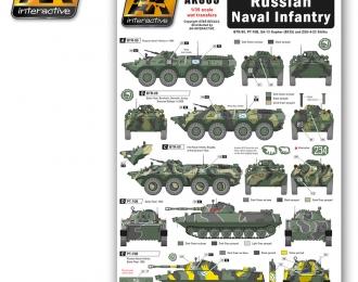 Russian Naval Infantry (декаль для техники российской морскойпехоты)