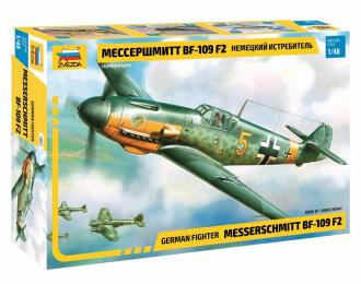 Сборная модель Немецкий истребитель Мессершмитт BF-109 F2