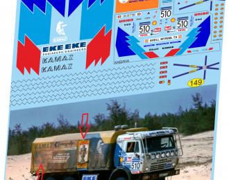 Набор декалей Камский грузовик №510 Дакар 1991