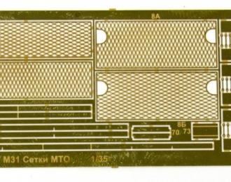 Фототравление Сетки М3 Lee, Grand, M31