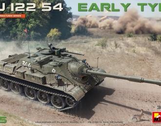 Сборная модель Советская САУ СУ-122-54 раннего выпуска