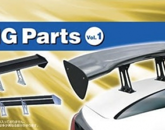Комплект деталей Спойлеры для легковых автомобилей (вариант 1)