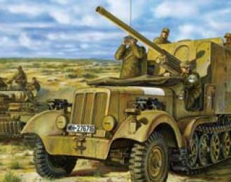 Сборная модель Sdkfz 6/5t/ Diana