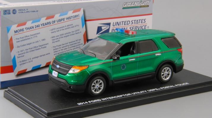 """FORD Explorer Postal Police """"United States Postal Service"""" (почтовая полиция) 2014 (Greenlight!)"""