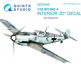 3D Декаль интерьера кабины Bf 109E-4 (для модели Eduard)