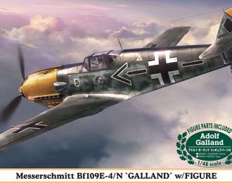 """Сборная модель Истребитель с фигурой Messerschmitt Bf109E-4 """"Galland"""" w/Figure"""