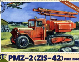 Сборная модель Пожарная автомашина ПМЗ-2 (ЗиС-42)