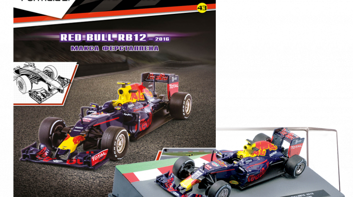 RED BULL RB12 Макса Ферстаппена (2016), Formula 1 Auto Collection 43