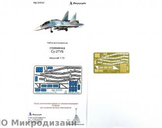 Фототравление Советский учебно-боевой истребитель Су-27УБ (Стремянки)
