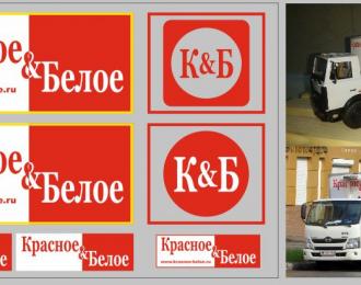 Набор декалей Фургон магазина Красное и Белое (вариант 1, 200х140)