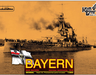 """Сборная модель Немецкий линкор SMS """"Bayern"""" (1916г.) (полный корпус)"""