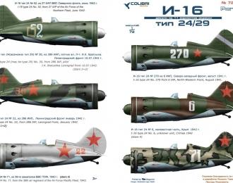 Декаль Советский истребитель И-16 Тип 24 / 29 Часть 3